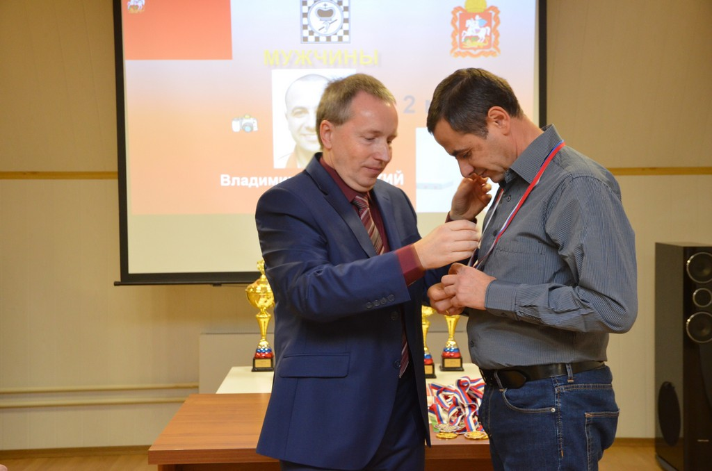 2018. Zelenograd. Russia Deaf Draughts Champ. 129