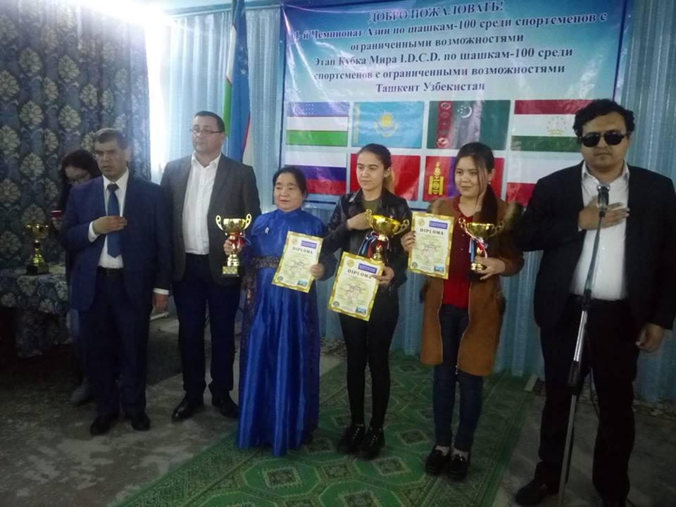 2019. Tashkent. IDCD Asia Ch. 013