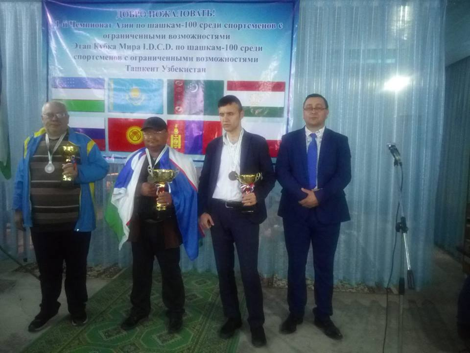 2019. Tashkent. IDCD Asia Ch. 004
