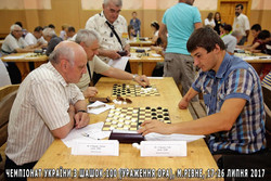 2017. Rivne. Ch Ukraine Parapledgia 00031