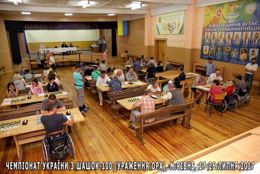 2017. Rivne. Ch Ukraine Parapledgia 00009