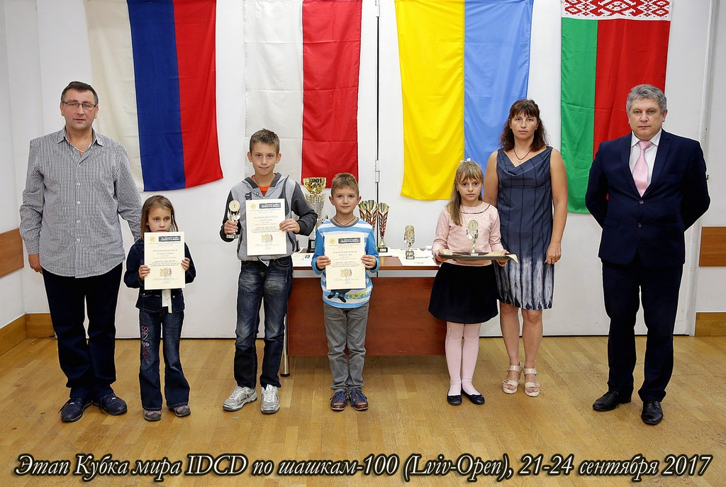 2017. IDCD Draughts-100 Disabilities World Cup Open Impired 00046