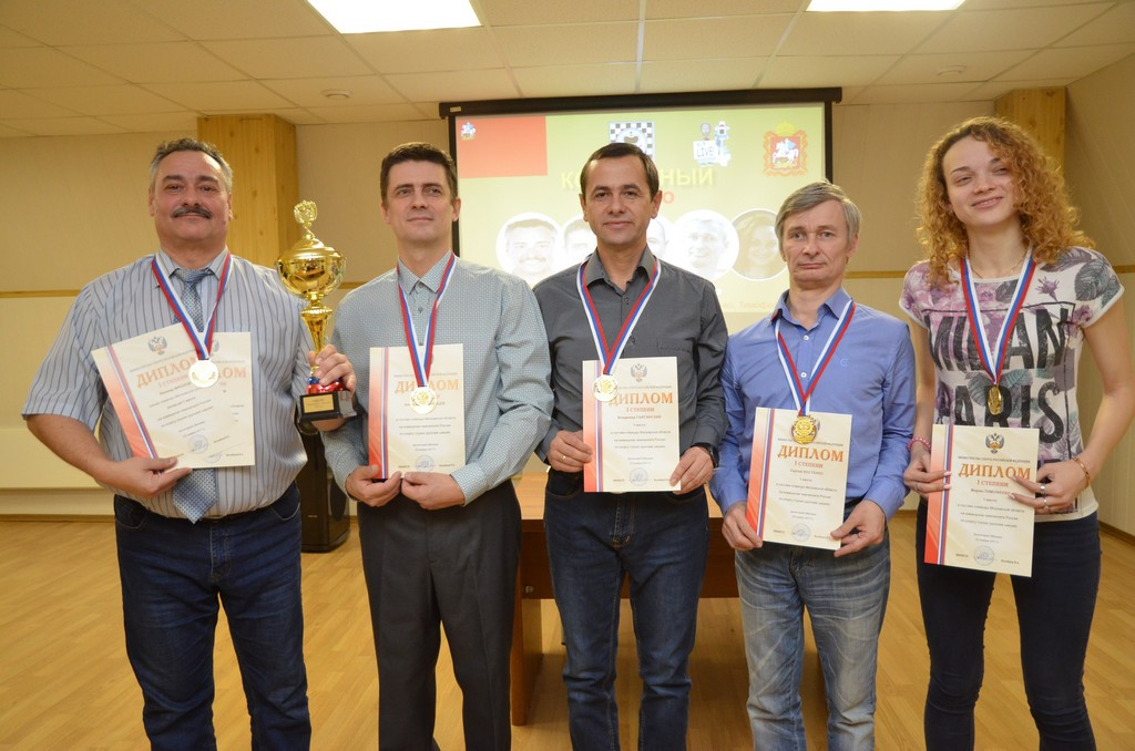2018. Zelenograd. Russia Deaf Draughts Champ. 152