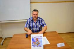 2018. Zelenograd. Russia Deaf Draughts Champ. 49