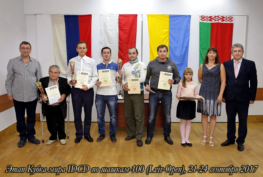 2017. IDCD Draughts-100 Disabilities World Cup Open Impired 00050