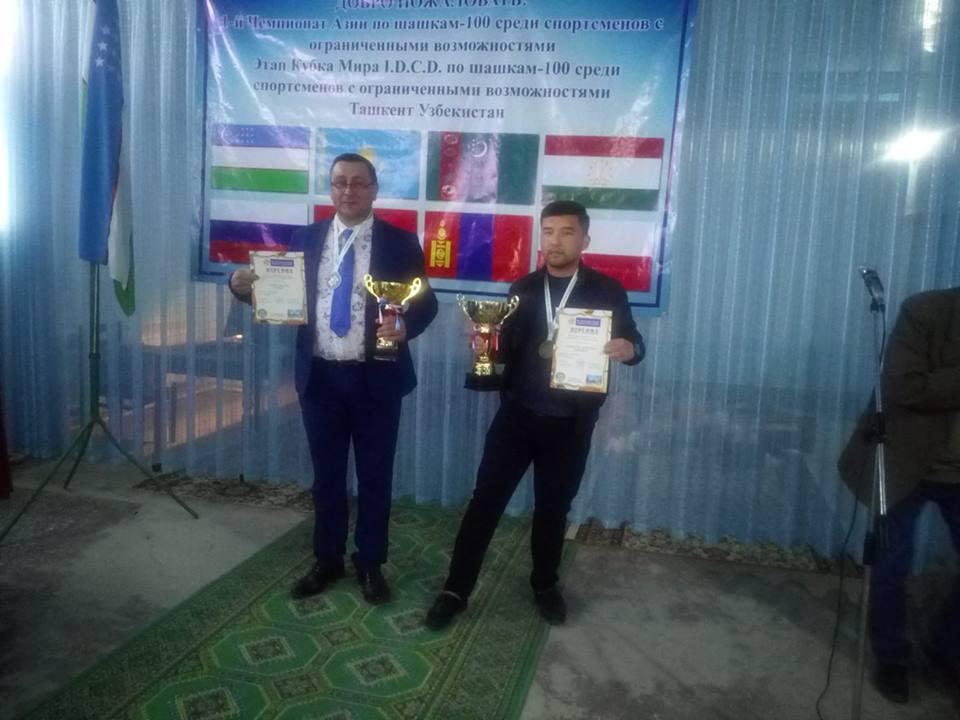 2019. Tashkent. IDCD Asia Ch. 037