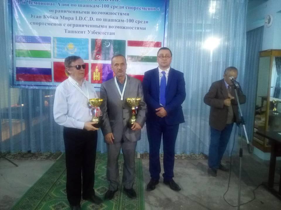 2019. Tashkent. IDCD Asia Ch. 031