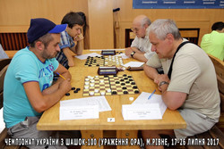 2017. Rivne. Ch Ukraine Parapledgia 00030