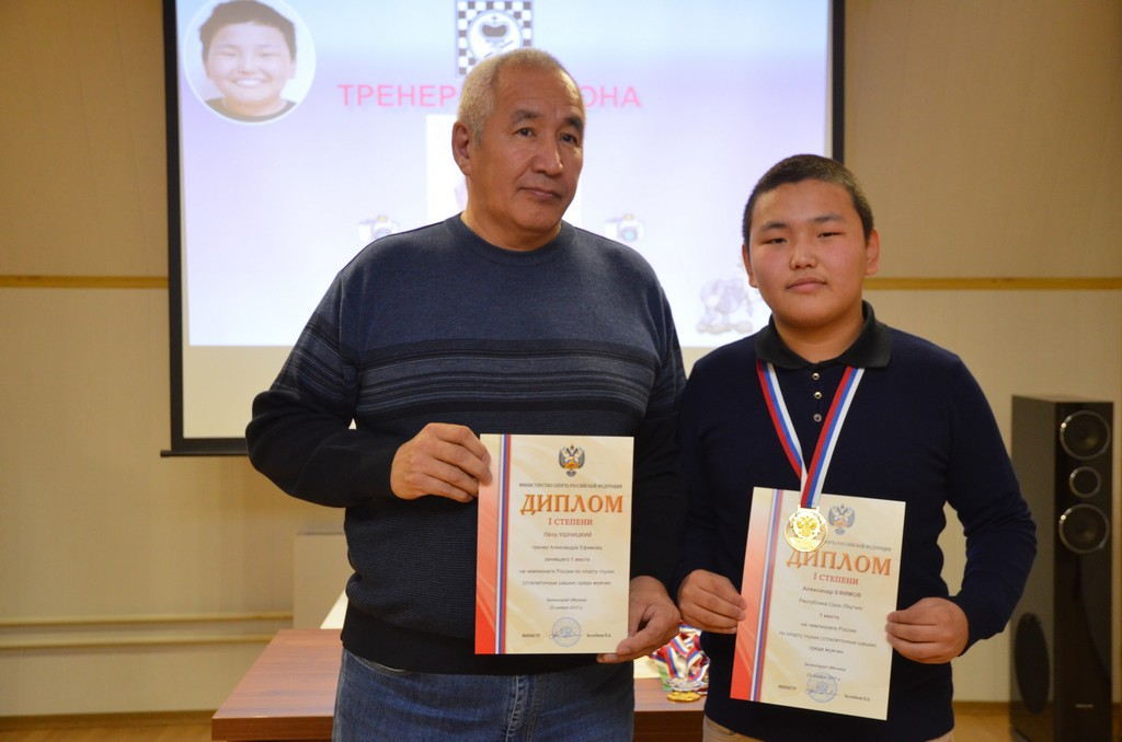 2018. Zelenograd. Russia Deaf Draughts Champ. 137