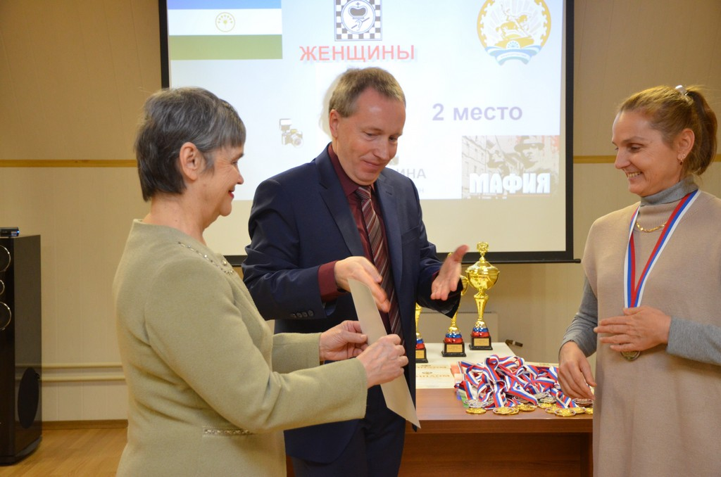 2018. Zelenograd. Russia Deaf Draughts Champ. 141