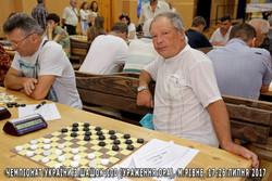 2017. Rivne. Ch Ukraine Parapledgia 00043
