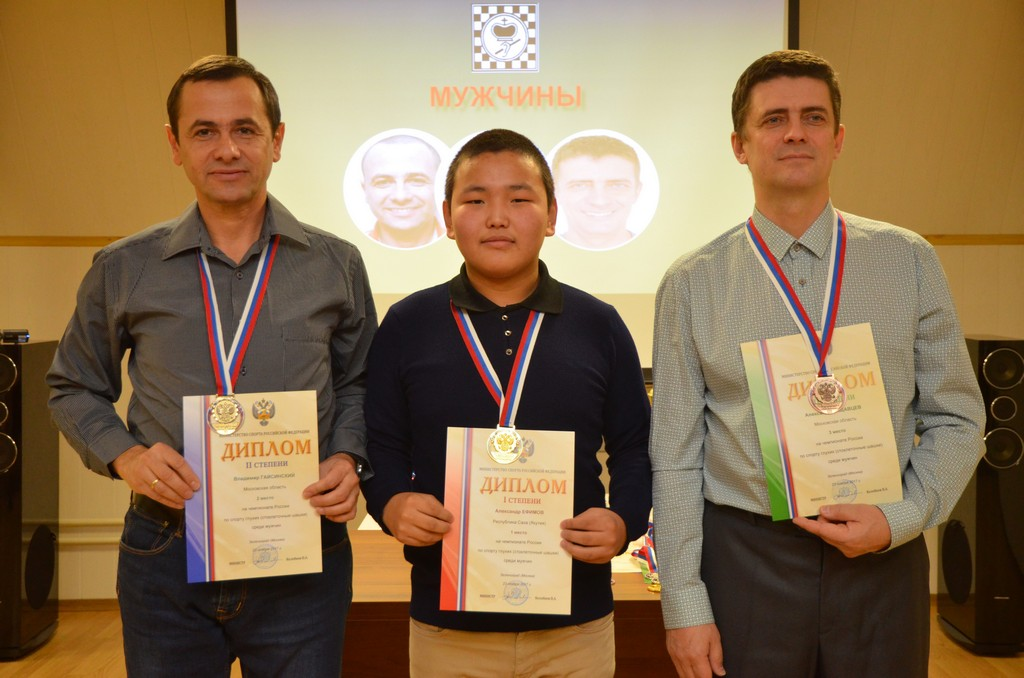 2018. Zelenograd. Russia Deaf Draughts Champ. 134