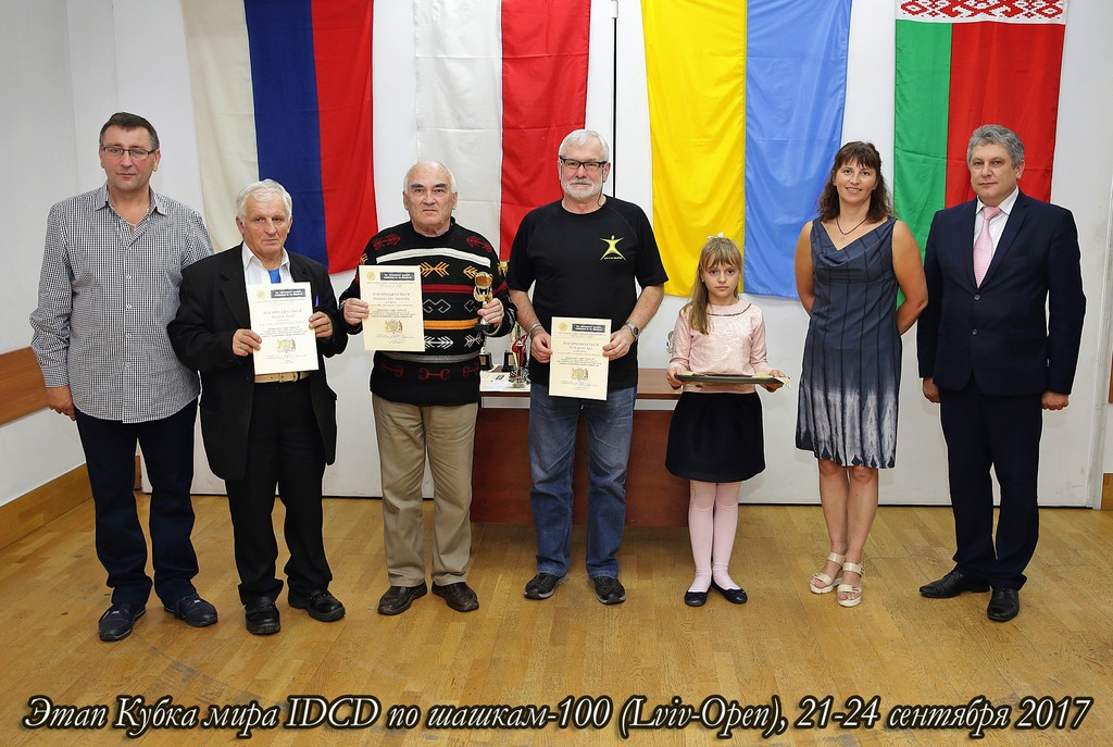 2017. IDCD Draughts-100 Disabilities World Cup Open Impired 00049