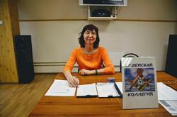 2020. Zelenograd