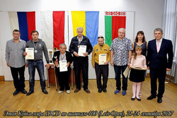 2017. IDCD Draughts-100 Disabilities World Cup Open Impired 00052