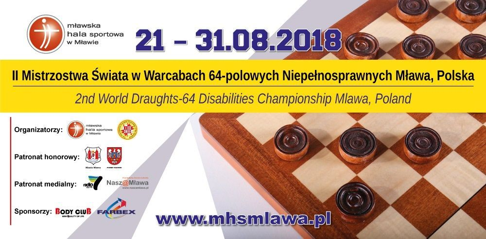 2018. Mlawa. Poster
