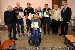 2019. Lviv. IDCD Cup 038