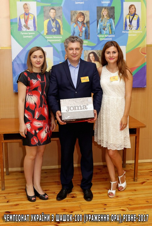 2017. Rivne. Ch Ukraine Parapledgia 00015