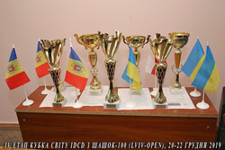 2019. Lviv. IDCD Cup 032