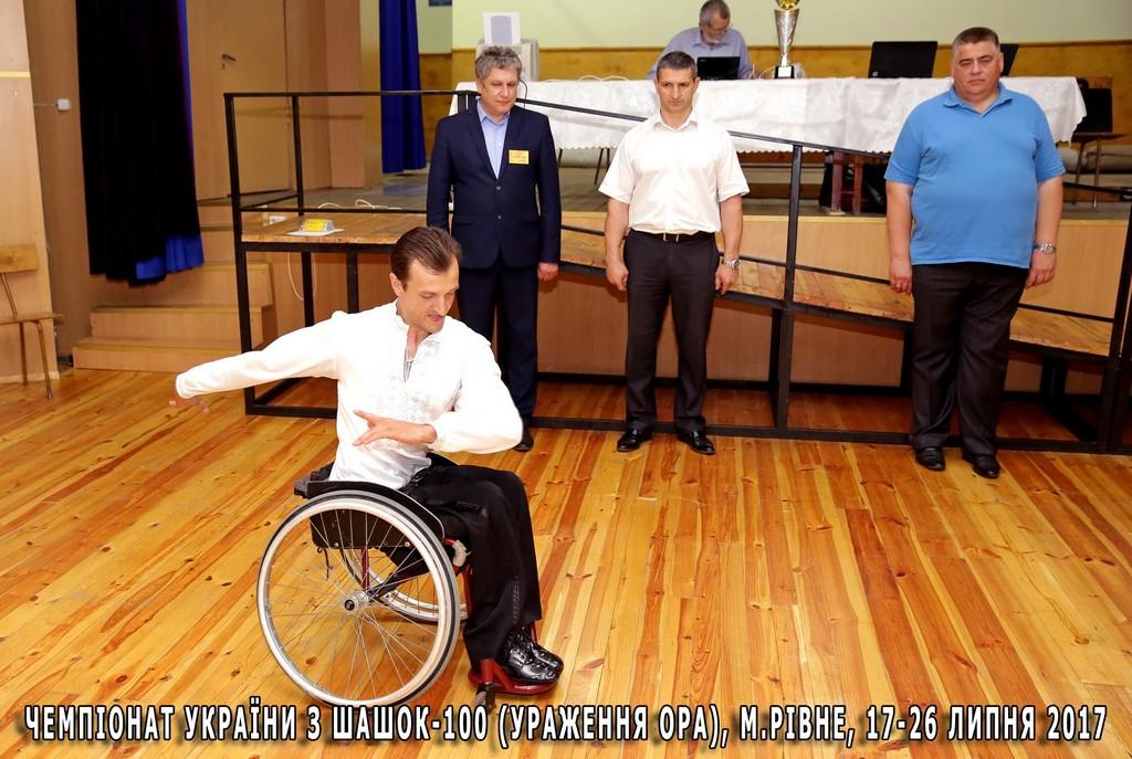 2017. Rivne. Ch Ukraine Parapledgia 00002