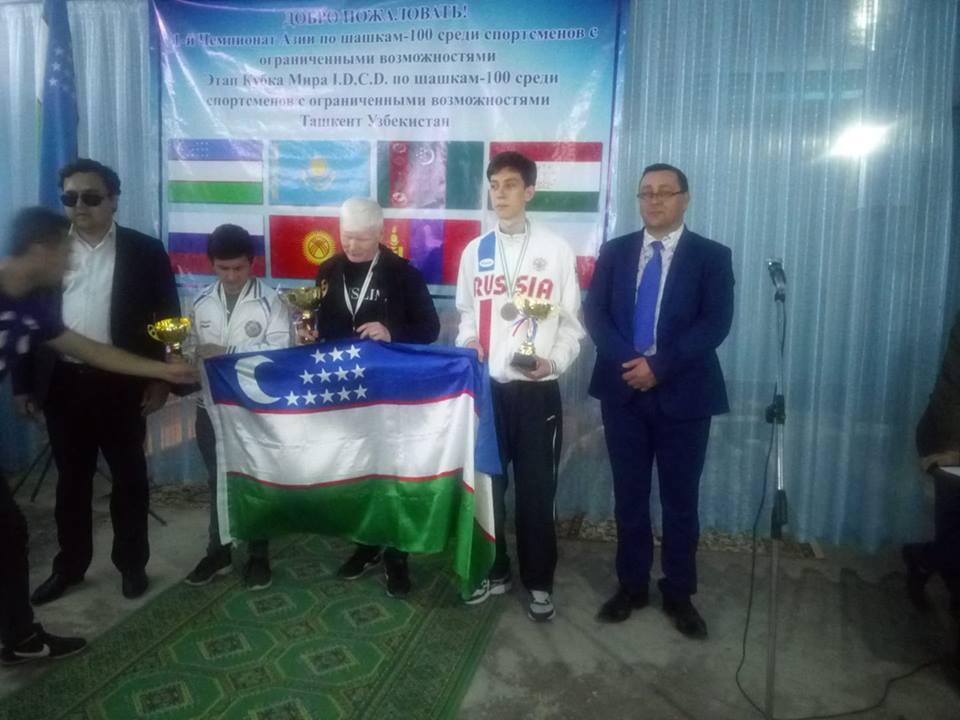 2019. Tashkent. IDCD Asia Ch. 016