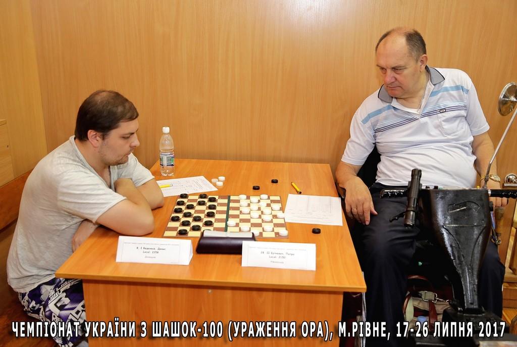 2017. Rivne. Ch Ukraine Parapledgia 00040