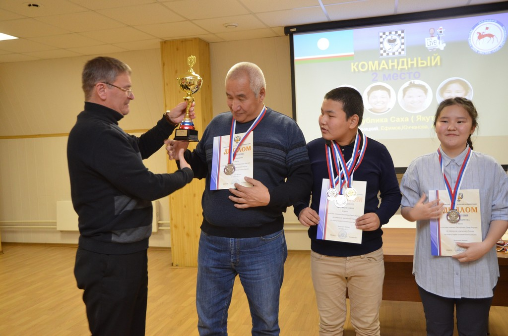2018. Zelenograd. Russia Deaf Draughts Champ. 154