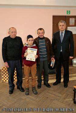 2019. Lviv. IDCD Cup 034