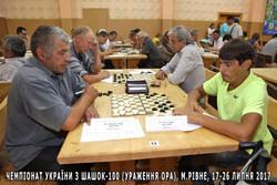 2017. Rivne. Ch Ukraine Parapledgia 00035