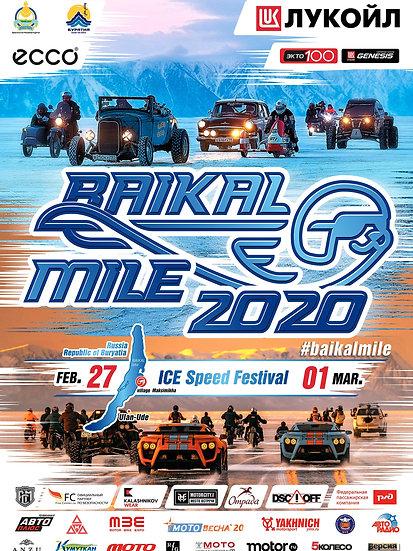 "Постер ""BAIKAL MILE 2020"""
