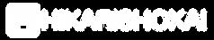 logo_wh_yoko.png