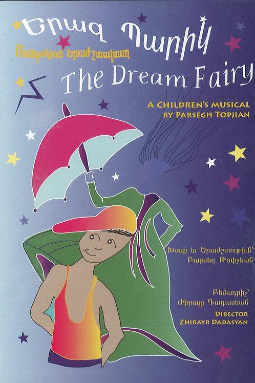 """""""Երազ Պարիկ"""" Yeraz Barig -The Dream Fairy - A Children's Musical"""