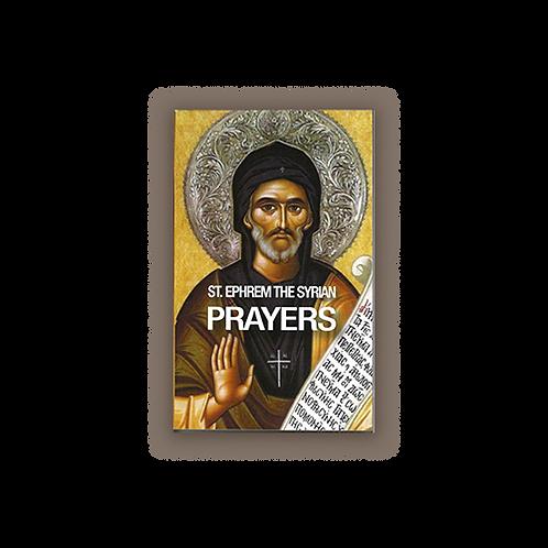 St. Ephrem the Syrian, Prayers