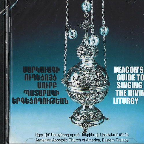 Deacon's Guide to Singing the Divine Liturgy (Audio CD)