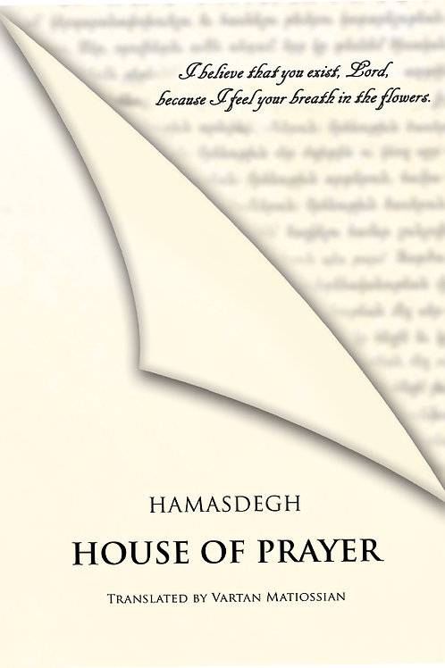 Աղօթարան/House of Prayer