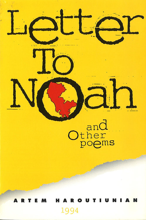 Letters to Noah and Other Poems