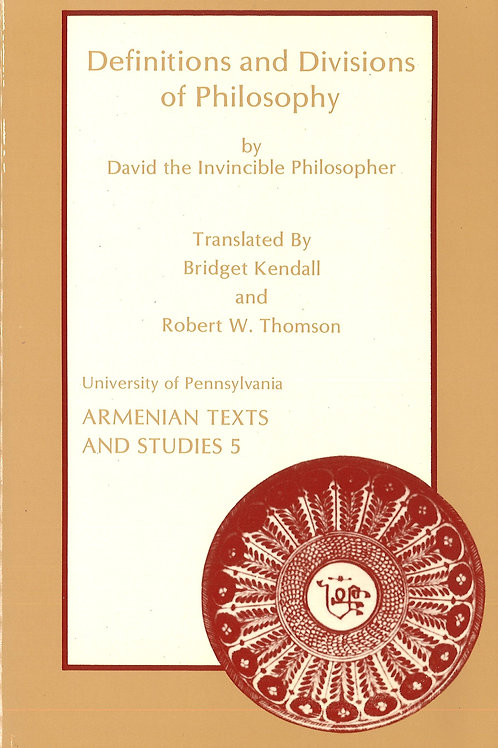 Definitions and Divisions of Philosophy by David the Invincible Philosopher