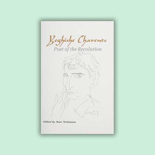 Yeghishe Charents: Poet of the Revolution