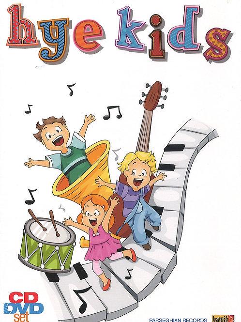 Hye Kids - CD/DVD Set