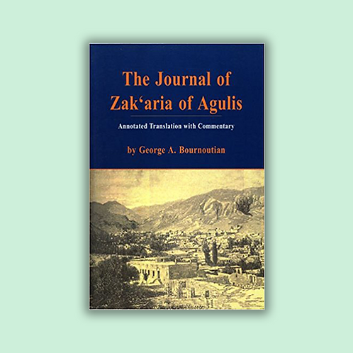 The Journal of Zak'aria of Agulis