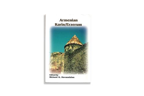 Armenian Karin/Erzerum