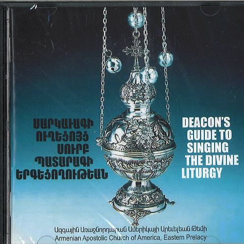 Deacon's Guide to Singing the Divine Liturgy