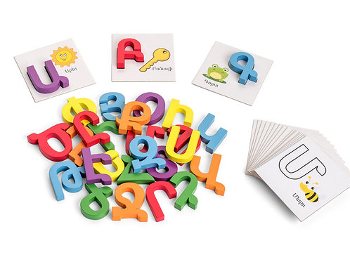 Block Letters with Card