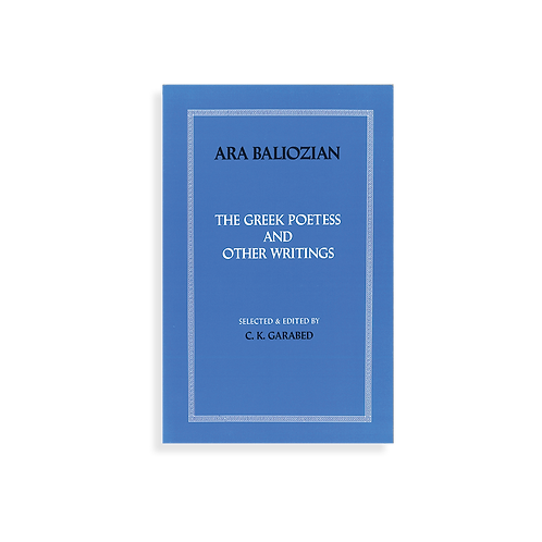 The Greek Poetess and Other Writings