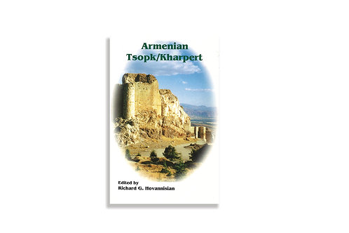 Armenian Tsopk/Kharpert