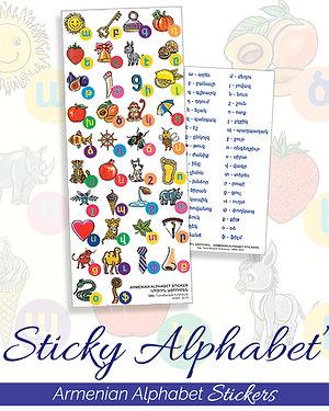 """""""Sticky Alphabet"""""""
