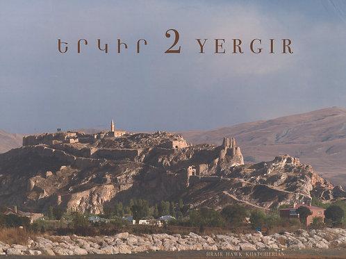 Yergir 2 Երկիր