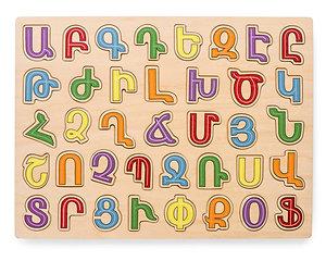Armenian Alphabet Puzzle