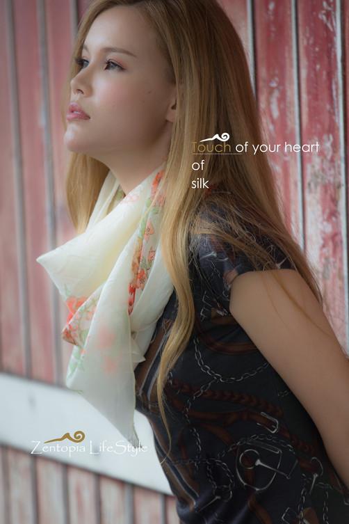 Silk SQS
