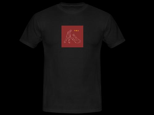 Grandmaster Gong Fu T-Shirt